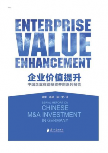 Enterprise Value Enhancement – Chinese M&A Investment in Germany